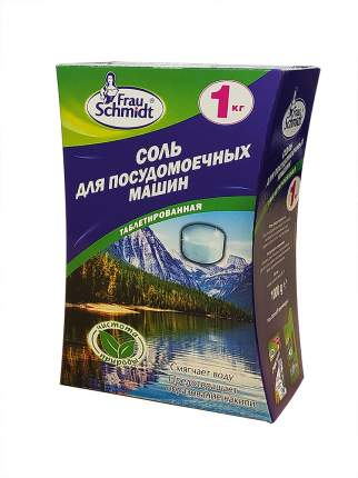 Соль Frau Schmidt для посудомоечных машин в таблетках 1 кг