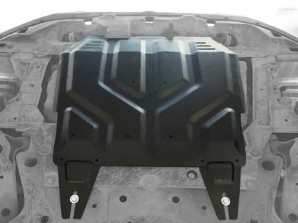 Защита картера и КПП АвтоБроня Citroen C4 Aircross/C-Crosser/Mitsubishi ASX, 111.04037.1