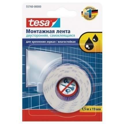 Клейкая лента Tesa 55760-00000
