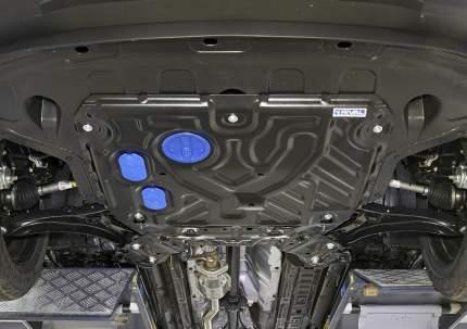 Защита картера и КПП Rival (усиленная) Hyundai Creta 2016-н.в., сталь 1,8 мм, 111.2360.1
