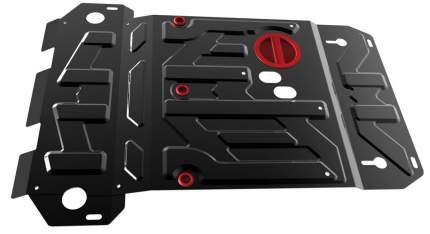 Защита картера АвтоБроня для Suzuki Grand Vitara III 2005-2015, st 1.8mm, 111.05501.5
