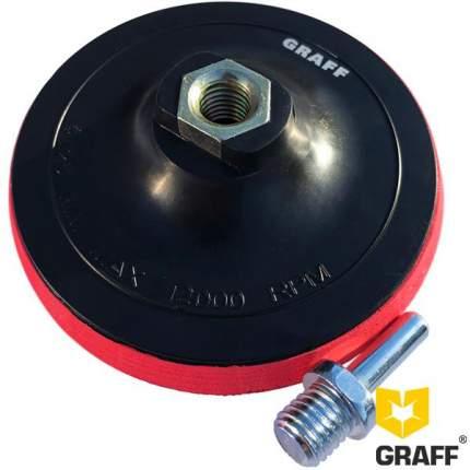 Тарелка опорная GRAFF 125мм М14 (GPAD 125 14)