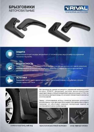 Брызговики передние Rival Volkswagen Polo V седан 2010-н.в., полиуретан, 2 шт., 25804003