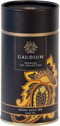 Чай чёрный индийский GAUDIUM  Ассам Голд Типс 100г