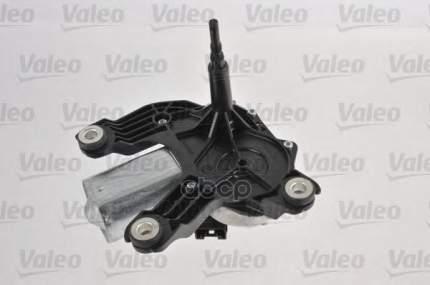 Мотор для стеклоочистителя Valeo арт. 579700