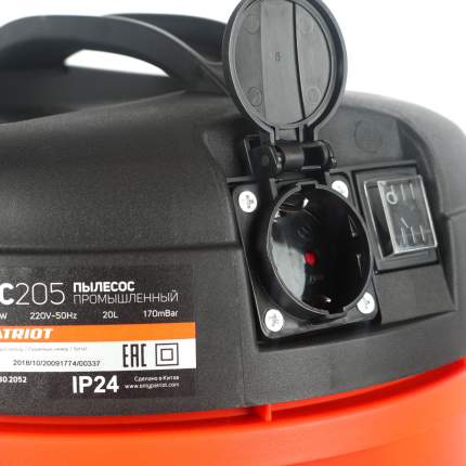 Строительный пылесос PATRIOT VC 205