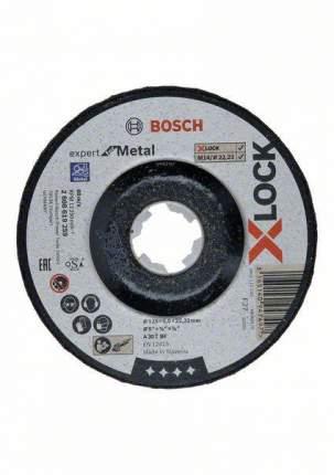 Круг обдирочный BOSCH 2608619259 X-lock