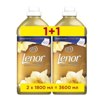 Кондиционер для белья Lenor Парфюмель Золотая орхидея 3,6 л.