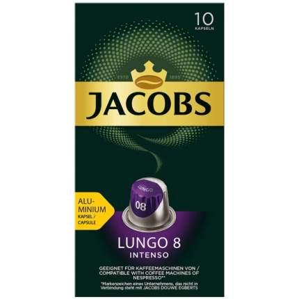 Кофе в алюминиевых капсулах Jacobs Lungo №8 Intenso, 10 штук