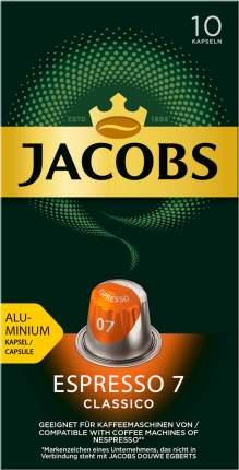 Кофе в алюминиевых капсулах Jacobs Espresso № 7 Classico, 10 штук