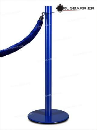 Стойка с кольцом SK-35034 blue