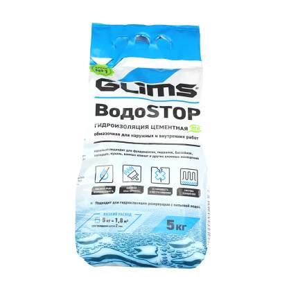 Цементная обмазочная гидроизоляция GLIMS ВодоStop, 5 кг