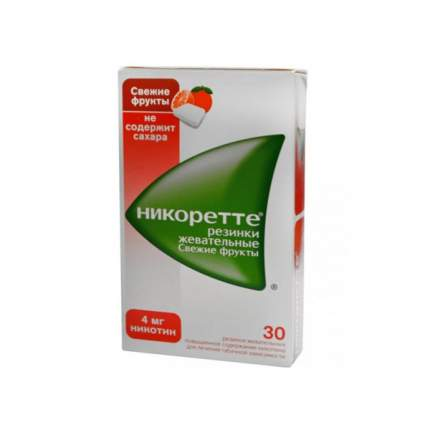 Никоретте резинка жевательная свежие фрукты 4 мг №30