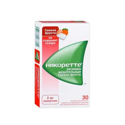 Никоретте резинка жевательная свежие фрукты 2 мг №30