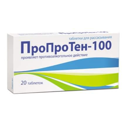 Пропротен-100 табл гомеопатические N20