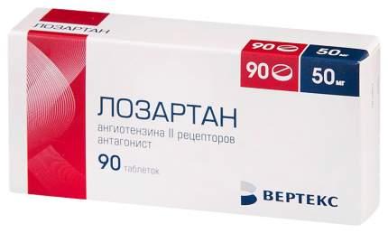 Лозартан-Вертекс таблетки, покрытые пленочной оболочкой 50 мг №90