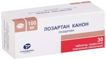 Лозартан Канон таблетки, покрытые пленочной оболочкой 100 мг №30