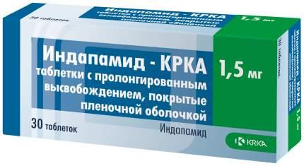Индапамид-КРКА таблетки пролонг.п.п.о.1,5 мг №30