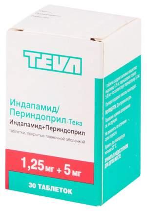 Индапамид/Периндоприл-Тева таблетки, покрытые пленочной оболочкой 1,25 мг+5 мг №30