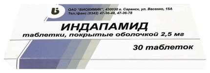 Индапамид таблетки, покрытые оболочкой 2.5 мг №30