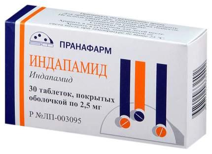 Индапамид таблетки п.о 2.5 мг №30