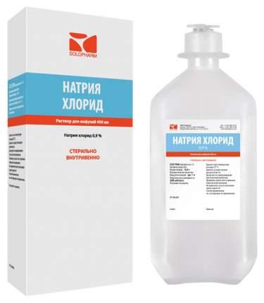 Натрия Хлорид-СОЛОфарм раствор для инфузий 0,9% флакон 400 мл №1