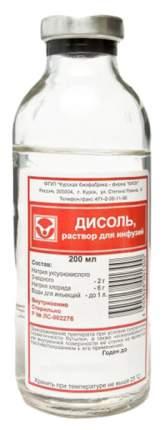 Дисоль раствор для инфуз фл 200 мл N1