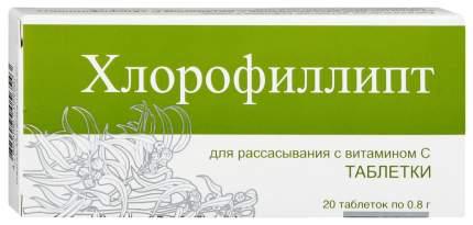 Хлорофиллипт таблетки для рассасывания с Витамином С №20 (БАД)