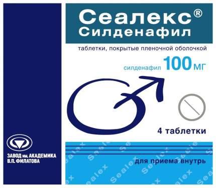 Сеалекс Силденафил таблетки, покрытые пленочной оболочкой 100 мг 4 шт.