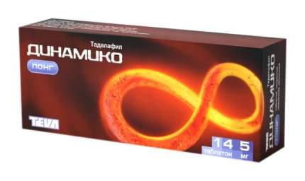Динамико Лонг таблетки, покрытые пленочной оболочкой 5 мг №14