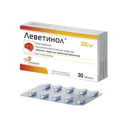 Леветинол таблетки п.п.о. 250 мг 30 шт.