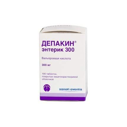 Депакин 300 энтерик таблетки п.п.о. 300 мг 100 шт.