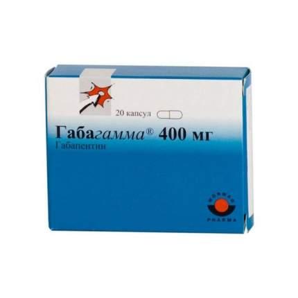 Габагамма капсулы 400 мг 20 шт.