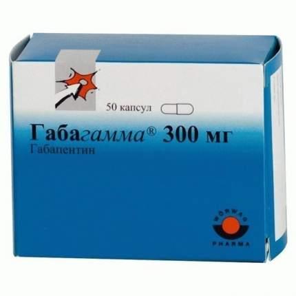 Габагамма капсулы 300 мг 50 шт.