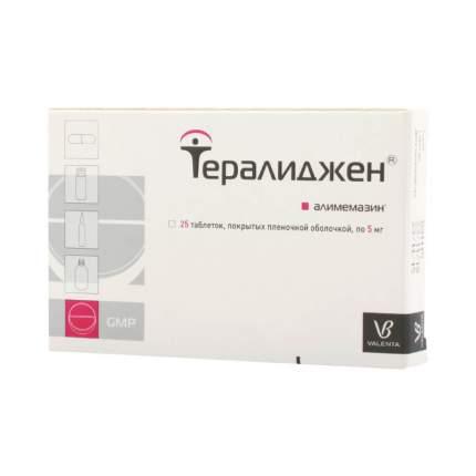 Тералиджен таблетки, покрытые пленочной оболочкой 5 мг 100 шт.