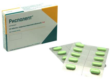 Рисполепт таблетки, покрытые пленочной оболочкой 4 мг 20 шт.