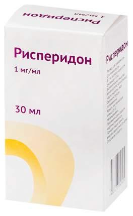 Рисперидон раствор для приема внутрь 1 мг/мл флакон 30 мл