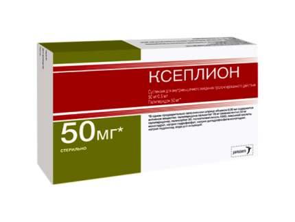Ксеплион сусп. для в/м введ пролонг. 50 мг/0,5 мл шприц с иглой 0,5 мл №1