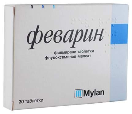Феварин таблетки, покрытые пленочной оболочкой 100 мг №30