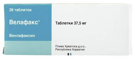 Велафакс таблетки 37,5 мг 28 шт.