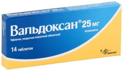 Вальдоксан таблетки, покрытые пленочной оболочкой 25 мг №14