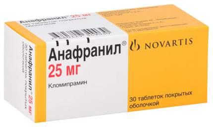 Анафранил таблетки, покрытые оболочкой 25 мг №30