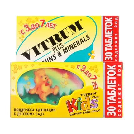Витрум Кидс Плюс таблетки жеват.1400 мг №30