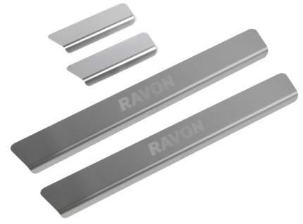 Накладки на пороги RIVAL для Ravon R4 2016-, нержавеющая сталь, с надписью 4 шт. NP.1303.3