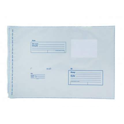 Конверт почтовый 280х380 мм 50 шт