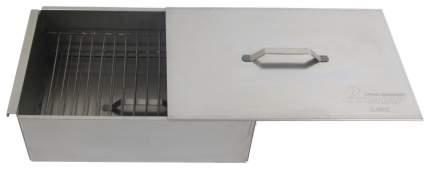 Коптильня Тонар 71803 К-002 1,5 мм