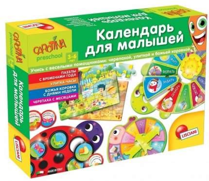 Настольная игра Lisciani Календарь для малышей