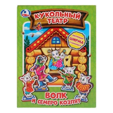 Мягкий кукольный театр Умка Волк и семеро козлят