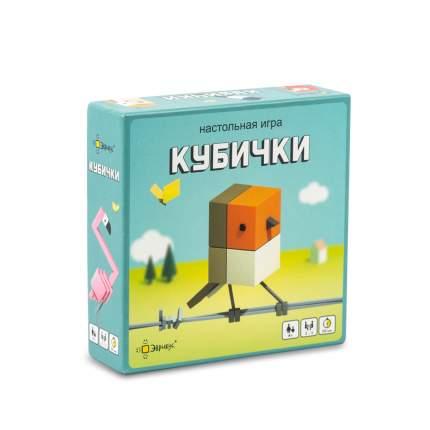 Игра настольная Эврикус Кубички