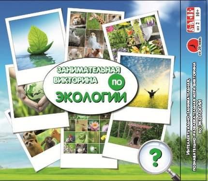 Игра настольная Задира-плюс Викторина по экологии
